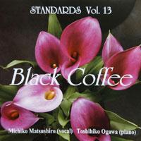 小川俊彦スタンダーズVol.13 ブラック・コーヒー